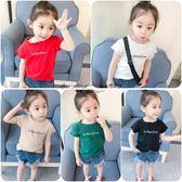 女童嬰兒童裝2018夏裝女寶寶短袖T恤小童打底衫夏季上衣01-2-3歲4 七夕情人節