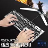 真機械鍵盤青軸黑軸茶軸紅軸108鍵游戲電競專用健盤遊戲辦公有線鍵盤套裝【英賽德3C數碼館】