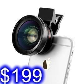 0.45X 高清晰 超廣角 微距鏡頭 49mm 手機一秒變單反 外置鏡頭 附夾子 無暗角 所有手機通用 L-03