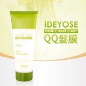 IDEYOSE QQ髮膜 250ml/捲髮造型/美髮塑型/彈力