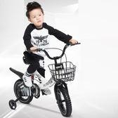 腳踏車 兒童自行車2-3-5-6-7-8-9-10歲單車小男孩女孩童車12141618寸 米蘭街頭 igo