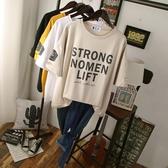 【免運】純棉胖mm200斤t恤女短袖新款2019寬鬆韓版大碼女裝妹妹夏裝上衣服