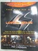 【書寶二手書T3/一般小說_YKR】The Making of Lost in Space