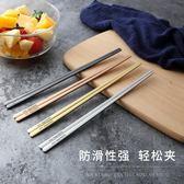 雙12盛宴 韓式304不銹鋼鈦金實心扁筷韓國加厚防燙家用高檔5雙家庭裝筷子