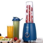榨汁機 榨汁機 榨汁機家用水果迷你學生小型炸果汁機電動便攜式 繽紛創意家居