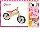 *粉粉寶貝玩具*classic world 德國經典木玩客來喜 彩繪滑步車