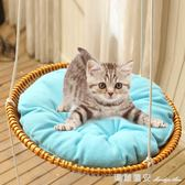 新款柳編貓吊床貓爬架貓窩貓樹貓跳臺貓抓架貓架貓床吊籃 瑪麗蓮安igo