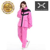 日式時尚二件式防風雨衣(配色套裝)(甜心粉紅)