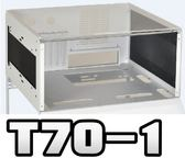 [地瓜球@] 聯力LIANLI PC-T70-1 升級套件 (白色)~壓克力上蓋