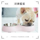 寵物食盆 防滑食盒狗糧碗食盆水盆寵物餐桌用品 GY685『寶貝兒童裝』