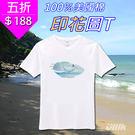100%純美國棉印花圖案T恤 純棉質感-...