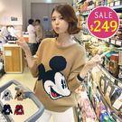 BOBO小中大尺碼【3162】卡通鼠針織...