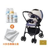 康貝 Combi Handy Auto 4 Cas Light雙向輕量型嬰幼兒手推車-風格白(二選一:奶瓶組 or 浴包巾) +尊爵卡