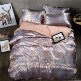 歐式貢緞四件套提花2.0X2.3米被套水洗棉床單1.5米1.8m床上用品4 【雙11超低價搶先購】