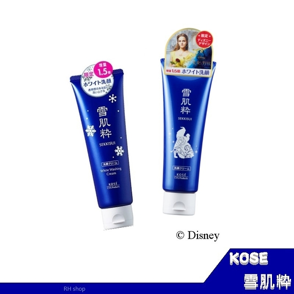 日本境內版 7-11 限定 KOSE 雪肌粋 美白保濕 洗面乳 120G  【RH shop】日本代購  雪肌粹
