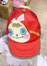 【震撼精品百貨】 Bunny King_邦尼國王兔~香港邦尼兔 運動帽/帽子/童帽-紅#72465
