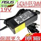 ASUS 19V,3.42A充電器(原廠)-65W,S1N,S13N S1000N,S1300N,S5200A S5A,S6F,S6FM,S96F,S7F,P50IJ-X1
