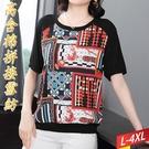 高含棉拼接印花雪紡圓領上衣 M-4XL【415292W】【現+預】-流行前線-