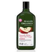 美國有 機No.1 AVALON ORGANICS有 機蘋果醋柔亮洗髮精-325ml