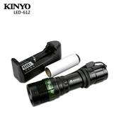 kinyo 180流明鋁合金LED手電筒LED-612