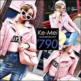 克妹Ke-Mei【ZT48915】歐美appare品牌歐美妞最愛芭比粉拉鍊騎士風皮衣