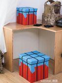 絕地求生吃雞神器空投箱零食禮物盒大禮包大號收納盒整理箱儲物箱 樂活生活館