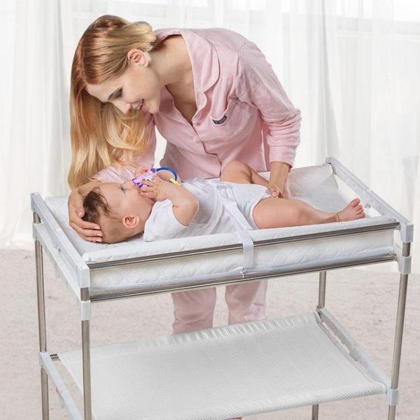尿布台嬰兒護理台床上尿布台便攜尿布台收納尿布台嬰兒護理台簡易 YDL