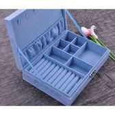觀雅公主絨布木質首飾盒帶鎖飾品收納盒歐式項鍊盒耳釘盒