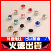[24hr-現貨快出] 多色 水鑽 韓國 圓形 磁鐵 無耳洞 耳環 男女生磁鐵 耳飾 E2058