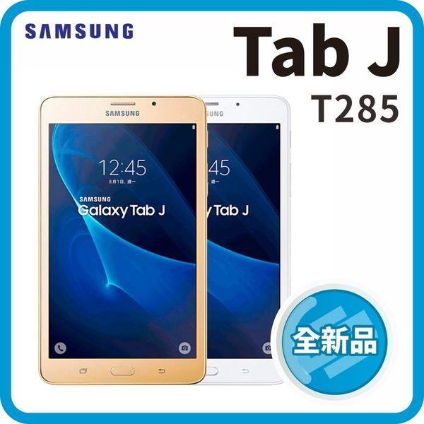 【福利品】SAMSUNG TAB J 7吋平板 8GB T285