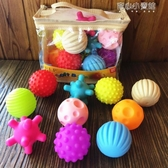 (快出)嬰兒觸覺訓練感統球軟質手抓球寶寶捏捏叫0-1歲早教益智玩具