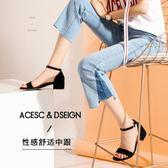 週年慶優惠-女涼鞋 夏新款粗跟韓版百搭學生中跟一字帶女鞋子高跟鞋