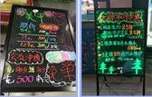 手寫發光字熒光板 廣告板展示牌小黑板店鋪用夜光電子屏led廣告牌