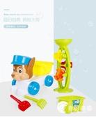 沙灘玩具-兒童沙灘玩具車套裝挖沙鏟子桶男孩女孩寶寶玩沙子決明子工具-奇幻樂園