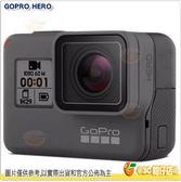 送64G+AADBD-001 原廠雙充電池組 GOPRO HERO 極限運動攝影機 公司貨 入門款 10M 防水 1440P