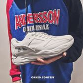 新款男士休閒鞋運動鞋韓版潮流跑步鞋板鞋學生男鞋子小白鞋