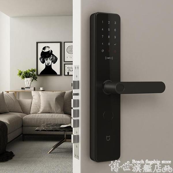 熱賣電子鎖智慧門鎖標準鎖體活體指紋識別密碼鎖電子鎖家用室內防盜門小米手機LX