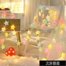 LED燈 led彩燈閃燈串燈滿天星直播背景ins星星燈少女心房間佈置寢室裝飾