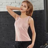 健身房運動上衣女外穿無袖性感網紅緊身背心跑步速干t恤瑜伽服夏