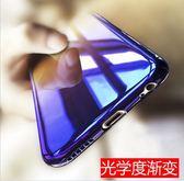 【SZ13】s8+手機殼 透明藍光漸變色 s9+ 手機殼 note9手機殼 note8手機殼samsung s8 plus 套 s7手機殼