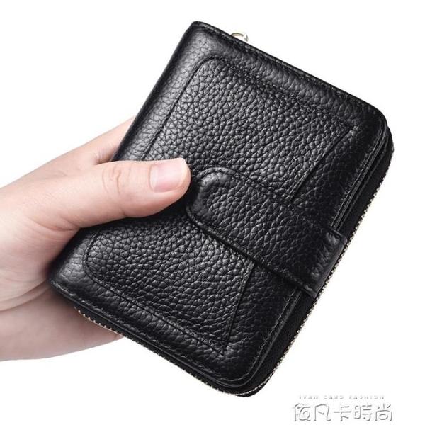女式小錢包短款 牛皮多卡位拉錬零錢卡包一體包錢夾潮皮夾 依凡卡時尚