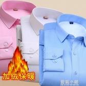 春季男士純色保暖襯衣青年長袖免燙正裝修身大碼商務加絨加厚襯衫 藍嵐