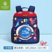 小童書包 韓國kk樹幼稚園書包女孩男童6寶寶3歲5背包大班兒童女童小班2小童 3色