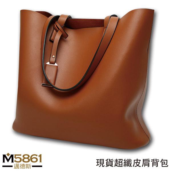 【女包】托特包 超纖皮 附可拆內搭包 簡約大容量 肩背手提/棕