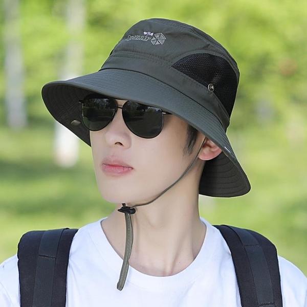 男士帽子夏天透氣漁夫帽遮陽帽旅游登山戶外盆帽沙灘騎車太陽網帽 夢幻小鎮