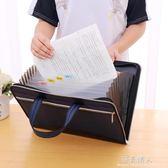 A4文件夾多層風琴包學生用試卷收納卷子帆布拉鏈手提資料袋高中生 完美情人精品館