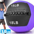 負重力18LB軟式藥球8KG舉重量訓練球wall ball壁球牆球沙球沙袋沙包非彈力量健身球抗力球韻律球