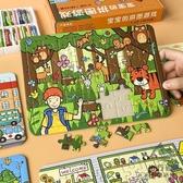 幼兒卡通拼圖男女孩智力拼圖兒童早教益智玩具【步行者戶外生活館】