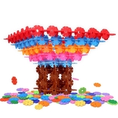 雪花片積木拼插男女孩益智力塑膠拼裝玩具