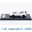 PC CLUB 1/64 模型車 Lamborghini 藍寶堅尼 LP640 PC640001F 白
